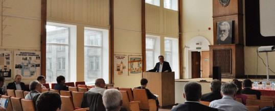 Состоялось заседание директората АО «Наука и инновации» Блока по управлению инновациями Госкорпорации «Росатом»