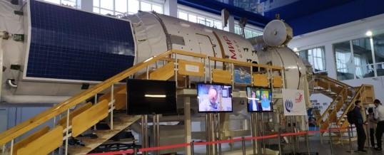 Радиевый институт принял участие в Молодёжной конференции «Новые материалы и технологиив ракетно-космической, авиационной и других ведущих высокотехнологичных отраслях промышленности»